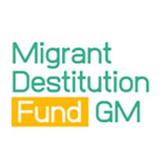 Migrant Destitution Fund